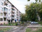 Фото в   Продаем лично (не агентство) комнату ул. в Новосибирске 1100000