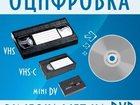 Фото в Услуги компаний и частных лиц Обработка фото и видео, монтаж Оцифровка видеокассет в Новосибирске и видеосъёмка в Новосибирске 300