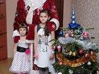 Свежее фотографию  Дед Мороз и Снегурочка поздравят Ваше чадо! 33856898 в Новосибирске