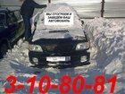 Фото в Авто Разное Отогреем и заведем Ваш автомобиль профессиональным в Новосибирске 800