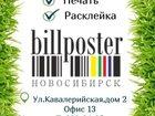 Изображение в   Увеличиваем Ваши продажи и экономим бюджет, в Новосибирске 50