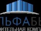 Фото в Строительство и ремонт Ремонт, отделка Профессиональная дезинсекция .   Борьба с в Новосибирске 400
