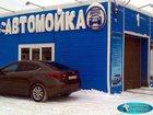 Изображение в Авто Автосервис, ремонт Автомойка на 3 поста и шиномонтаж находится в Новосибирске 8500000