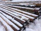 Увидеть foto Бу, восстановленные Продам трубу б/у 273 34229191 в Новосибирске