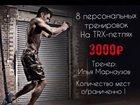 Скачать фотографию  Вы хотите сбросить лишний вес и повысить свою выносливость? 34322343 в Новосибирске