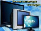 Фото в Ремонт электроники Ремонт телевизоров Ремонт телевизоров ЖК, Плазма, LED, все модели, в Новосибирске 0