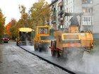 Фото в Недвижимость Земельные участки ООО СДСУ-1 занимается дорожным строительством. в Новосибирске 0