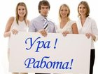 Изображение в   Требуются девушки для работы в интернете. в Новосибирске 25000