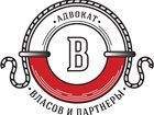 Изображение в Услуги компаний и частных лиц Юридические услуги Адвокат в Новосибирске по уголовным и гражданским в Томске 1000