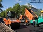 Фотография в Строительство и ремонт Другие строительные услуги Компания ООО СибАсфальт Асфальтные работы в Новосибирске 0