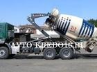 Новое изображение Контейнеровоз Контейнеровоз – 6 вариантов на 1 грузовик благодаря съёмным модулям (аналог кузовов BDF), бортовой с КМУ, автобетоносмеситель, вакуумная машина КО 505, изотерма 35570632 в Новосибирске