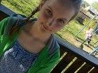 Фотография в Работа для молодежи Работа для подростков и школьников Меня зовут Диана, мне 14 лет. Ищу работу в Новосибирске 0