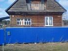 Фотография в Недвижимость Продажа домов В доме проведена вода, печ-вод отопление. в Новосибирске 50000