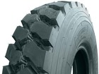 Просмотреть фотографию Шины Продам грузовые карьерные шины 12, 00R20 усиленные HS715 36618625 в Новосибирске
