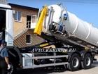 Скачать бесплатно фотографию Вакуумная машина (илососная) Вакуумная машина КО 505 дешевле до 50 %, благодаря сменным модулям (кузовам), Съёмные грузовые модули – 6 вариантов на 1 грузовик 36651879 в Новосибирске