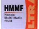 Свежее изображение Масла трансмиссионные и ГУР Масло трансмиссионное Honda HMMF Ultra 4л 36758587 в Новосибирске