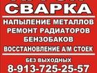Фотография в   Ремонт и восстановления стоек и амортизаторов, в Новосибирске 444