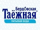 Уникальное фото Поиск партнеров по бизнесу Приглашаем к сотрудничеству дилера 36854109 в Томске