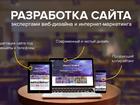 Изображение в   Создадим для Вашей компании современный и в Новосибирске 4000
