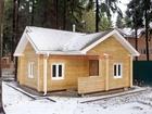 Фото в   Мы занимаемся строительством деревянных домов, в Новосибирске 200000