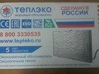 Фото в Бытовая техника и электроника Кондиционеры и обогреватели Обогреватель из кварцевого песка, размером в Новосибирске 2400