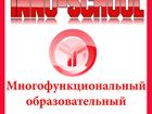 Изображение в Образование Репетиторы Приглашаем детей 5 и 6 лет на подготовительные в Новосибирске 2400