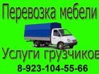 Фотография в Авто Транспорт, грузоперевозки Погрузо-разгрузочные работы любой сложности: в Новосибирске 0