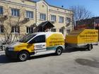 Увидеть изображение Разные услуги Прокат Прицеп для перевозки снегоходов и квадроциклов 37415997 в Новосибирске