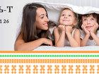 Скачать бесплатно изображение Покупка бизнеса Продается интернет-магазин постельного белья и домашнего текстиля 37674890 в Новосибирске