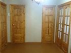 Изображение в Недвижимость Иногородний обмен  Обменяю 3-комнатную квартиру улучшенной планировки в Новосибирске 0