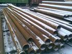 Скачать бесплатно фото Бу, восстановленные Продам недорого трубы б/у в Новосибирске 37745095 в Новосибирске