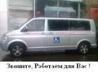 Уникальное фото  Перевозка лежачих и малоподвижных людей 38373709 в Новосибирске