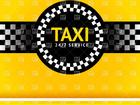 Просмотреть foto  Трансфер,Транспортные услуги,Пассажирские перевозки,Такси в Актау по Мангистауской обл, 38429261 в Андреаполе