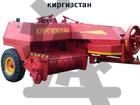 Изображение в   Если вам надо купить запчасти на пресс киргизстан в Новосибирске 154