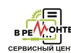 Смотреть изображение  Сервисный центр Времонте 38535283 в Новосибирске