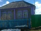Фото в Недвижимость Продажа домов Продам домик 24кв. м и земельный участок в Новосибирске 300000