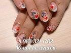 Просмотреть foto  Наращивание ногтей, маникюр Новосибирск 38648750 в Новосибирске