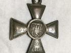 Просмотреть фотографию  Георгиевский крест 4 степени 38778942 в Новосибирске