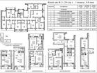 Фотография в Недвижимость Продажа квартир 1-но комнатная квартира в новом кирпичном в Новосибирске 1697000