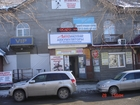 Фото в Недвижимость Коммерческая недвижимость Предлагается к продаже помещение бывшего в Новосибирске 3300000