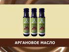 Смотреть фотографию Разные услуги Купить аргановое масло 39413150 в Новосибирске