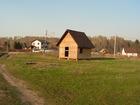 Фото в   Земельный участок 15 соток. п. Каменушка. в Новосибирске 0
