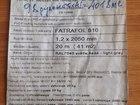 Новое foto  ПВХ мембрана FATRAFOL 810 1,2мм 39569431 в Новосибирске