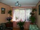 Скачать бесплатно фотографию  Сдам комнату ул, Немировича-Данченко 135б 39613166 в Новосибирске