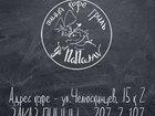 """Увидеть foto Спецтехника Пицца кафе гриль """"У Папани"""" 39646399 в Новосибирске"""