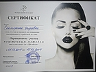 Смотреть foto  НАРАЩИВАНИЕ РЕСНИЧЕК НА ДОМУ КАЧЕСТВЕННО 40050867 в Новосибирске
