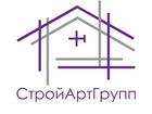 Смотреть изображение  Ремонт и отделка помещений под ключ, 40652363 в Новосибирске