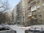 Продается 3х комнатная изолированная квартира с качественным
