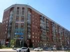 Предлагаем вашему вниманию 3 комнатную кв, в центре Новосиби