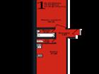 Просмотреть foto Новостройки Двухкомнатная студия 49,1 кв, м, за 1690 т, р, с, Верх-Тула, Радужный мкр 17/3 48992968 в Новосибирске